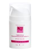 Сыворотка Гиалуроновая кислота 2%, Beauty Style, 50 мл