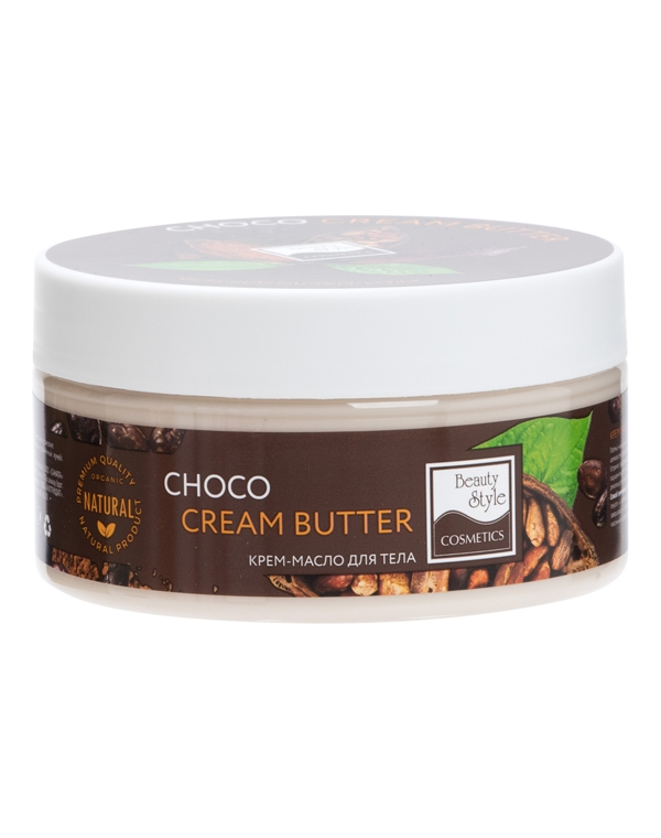 "Крем - масло для тела ""Choco cream-butter"" Beauty Style, 200 мл 1"